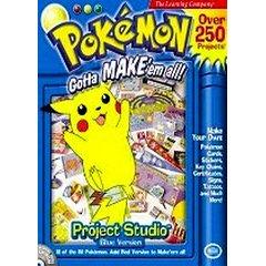 Pokemon project studio blue version pc download